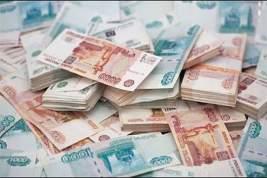 деньги в долг стерлитамак частно