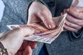 деньги кредит банки тесты с ответами мфюа