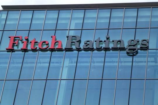 Агентство Fitch присвоило республике Башкортостан негативный