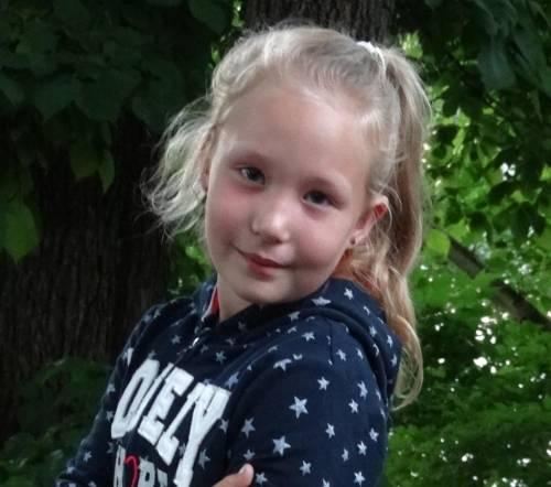 ВБашкирии пропала девятилетняя школьница Яна Перчаткина