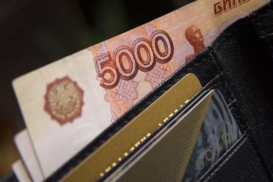 Курултай направит в Государственную думу законодательный проект осерых зарплатах