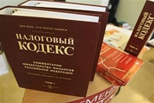 ВУфе бывшую начальницу налоговой инспекции осудили замошенничество