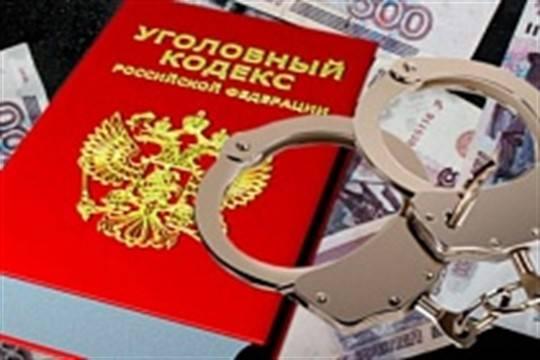 ВУфе руководитель учреждения обманул клиентов на1,4 млн руб.