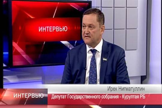 Ирек Нигматуллин после служебной проверки покинул должность руководителя отдела «Газпром газораспределения Уфа»