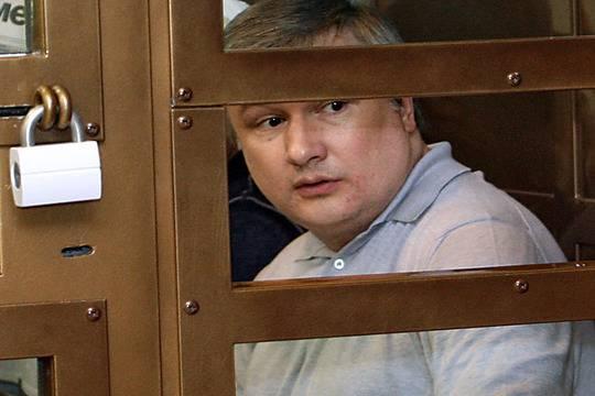 Комиссия попомилованиям одобрила прошение экс-сенатора Изместьева