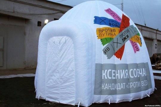 Власти Уфы неразрешили штабу Собчак установить юрту наплощади Салавата Юлаева
