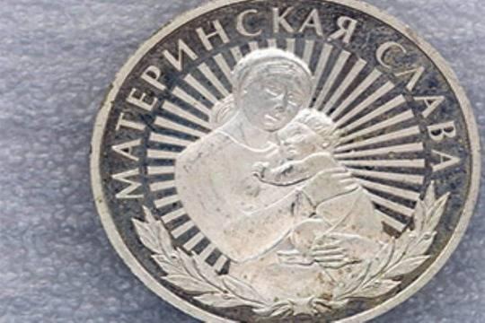 Мать восьмерых детей возвратила главе Башкирии медаль материнской славы