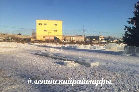 ВУфе неизвестные разрушили ледовый городок
