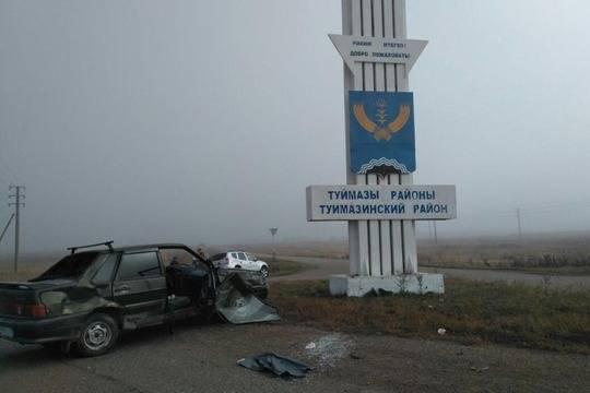Осужден шофёр, наехавший нагруппу школьников вБашкирии