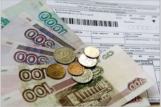 ВБашкортостане выявлено мошенничество скоммунальными платежами на20 млн руб.